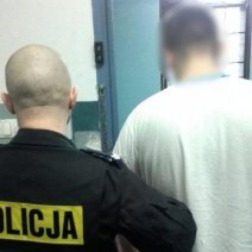 Areszt za narkotyki